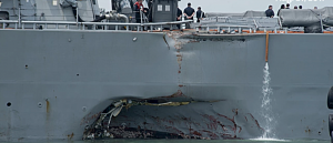 Cyberattack in the South China Sea? USS McCain catastrophe raises questions